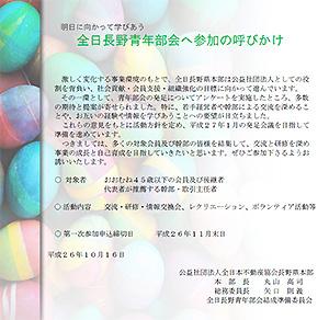 20141107.jpg