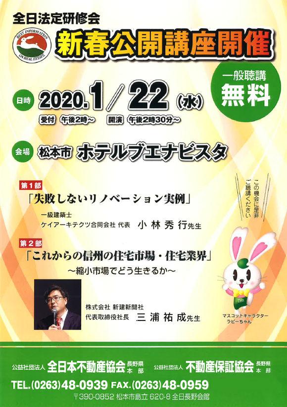 2020011501.jpg