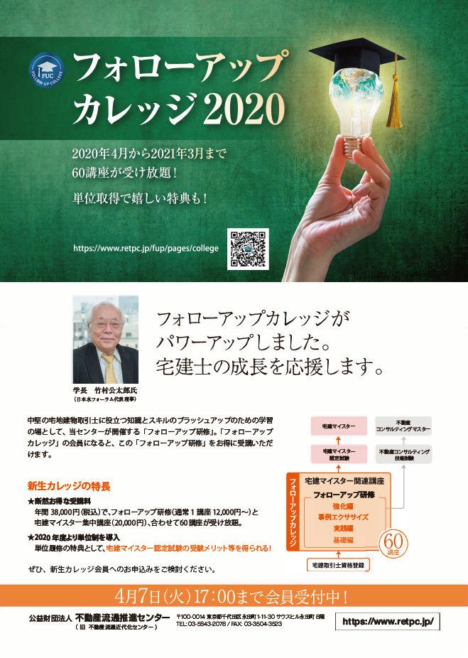 2020022901.jpg