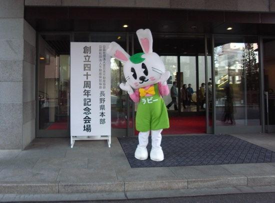 40周年記念行事 064.JPG