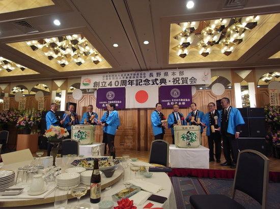 40周年記念行事 124.JPG