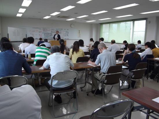 宅建士講習2-2 001.JPG
