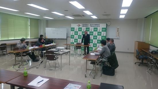 開業セミナー5.JPG