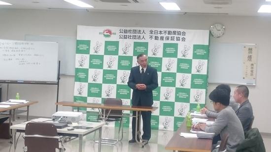 開業セミナー7.JPG