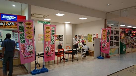 無料相談会4.JPG